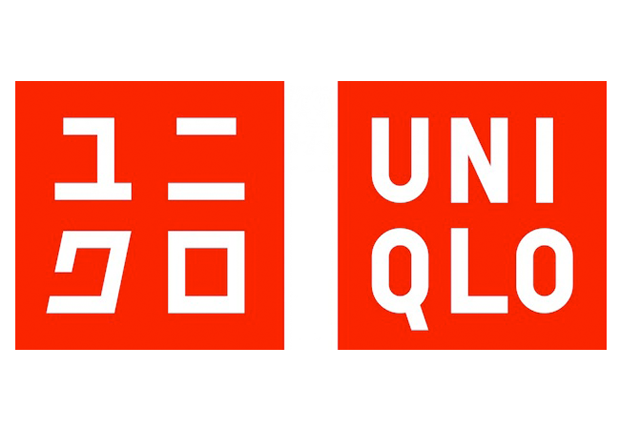 Last Updated: to Japanese page. UNIQLO is able to produce such an amazing number of unique products because our business model unifies the entire clothes-making process--from planning all the way through design, production and retail.